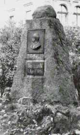 Bismarck-Stein in Neubrandenburg