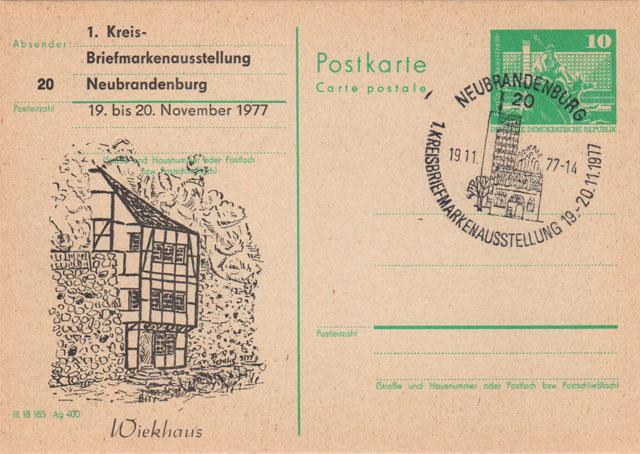 DDR Postkarte - 1. Kreis - Briefmarkenausstellung Neubrandenburg 19. bis 20. November 1977