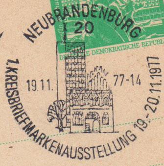DDR Postkarte - 1. Kreis - Briefmarkenausstellung Neubrandenburg 19. bis 20. November 1977 Stempel